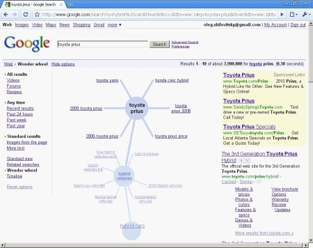 Google Wonder Wheel - Regular Search