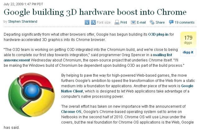 Google 3D boost
