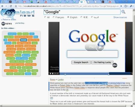 voxalead-google-example